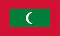走进马尔代夫知识产权