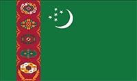 走进土库曼斯坦知识产权