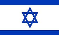 走进以色列知识产权