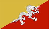 走进不丹知识产权