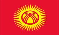 走进吉尔吉斯斯坦