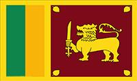 走进斯里兰卡知识产权