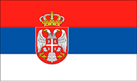 走进塞尔维亚知识产权