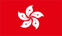 走进中国香港知识产权