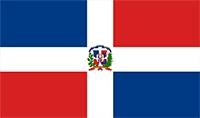 走进多米尼加知识产权