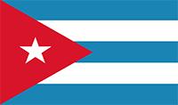 走进古巴知识产权