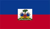 走进海地知识产权