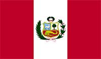 走进秘鲁知识产权