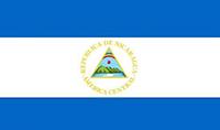 走进尼加拉瓜知识产权
