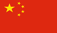 走进中国知识产权